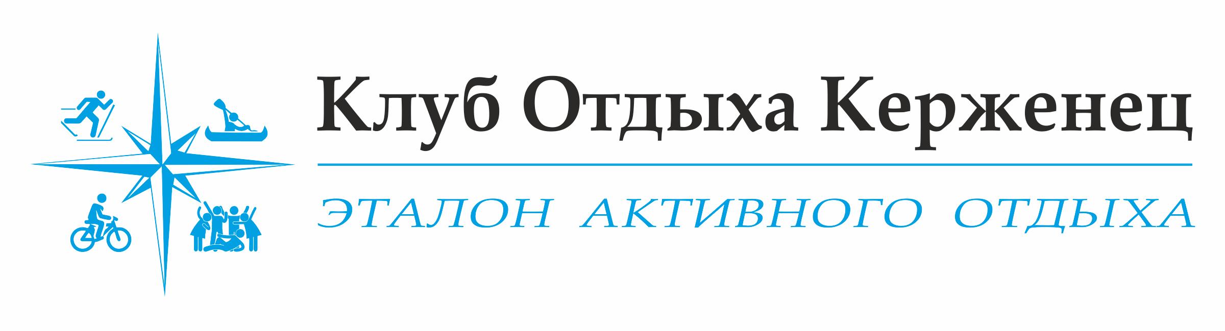 Самый качественный отдых на природе в Нижегородской области